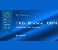 Israel-Georgia Chamber of Business participates in Tbilisi Belt&Road Forum