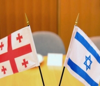 Georgia-Israel: Economic Perspectives and Cooperation Mechanisms