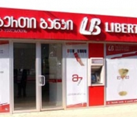 Liberty Bank introduced low-rate credit card